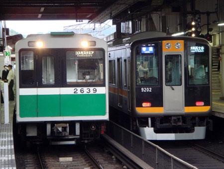 090520_阪神9000系・大阪市交20系・生駒駅