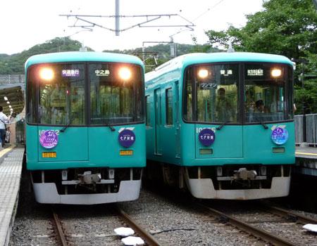 090707_私市駅・10000系