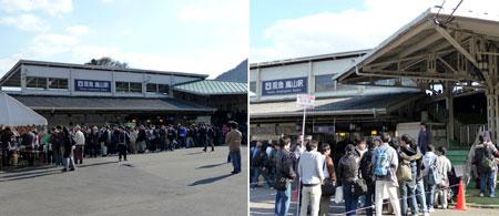 091206_嵐山駅