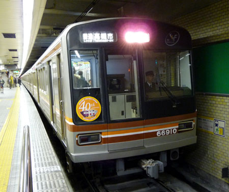 091206_66系・北浜駅