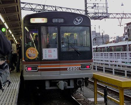 091206_臨時直通列車・桂駅