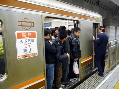 091206_臨時直通列車・天下茶屋駅