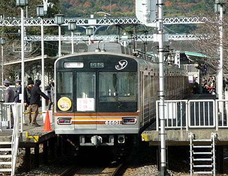 091206_66系・嵐山駅