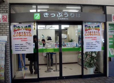 100202_JR天満駅