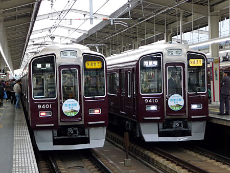 100225_9300系・茨木市駅