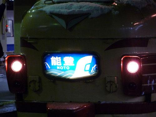 100309_金沢駅・能登