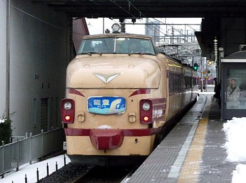 100310_東金沢駅・能登