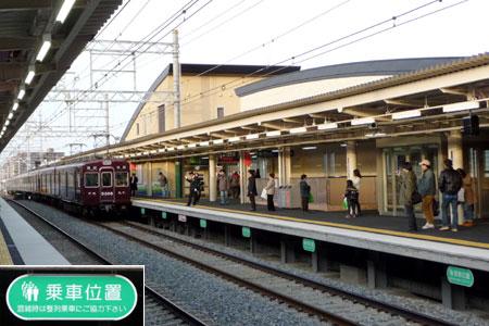 100314_摂津市駅