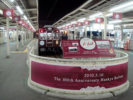 100528_石橋駅