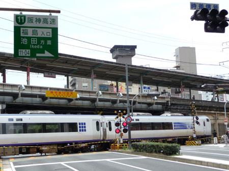 100627_関空特急はるか・福島駅