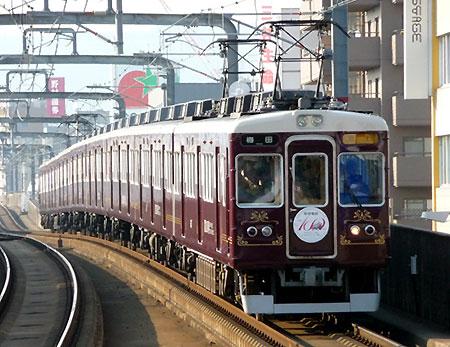 100723_阪急電鉄100年ミュージアム号・岡町駅