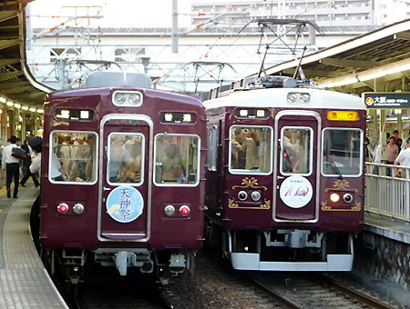 100723_阪急電鉄100年ミュージアム号・十三駅