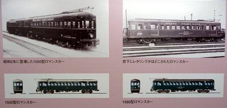 100812_museumtrain10.jpg