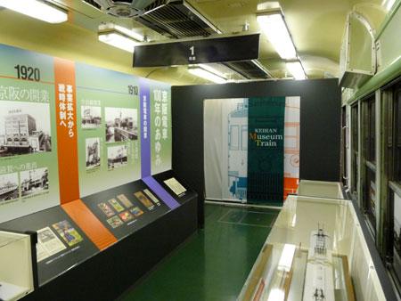 100812_museumtrain3.jpg
