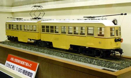 100812_museumtrain4.jpg