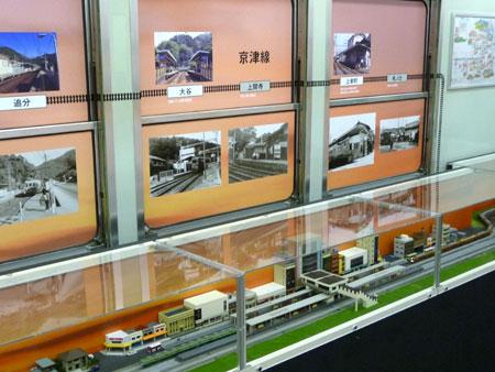100812_museumtrain7.jpg