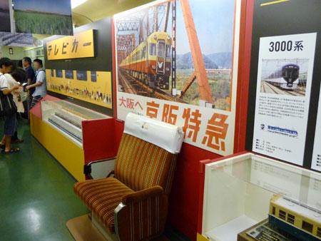 100812_museumtrain8.jpg
