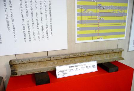 100921_近鉄100年のあゆみ展・開業時のレール