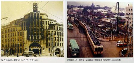 100921_近鉄100年のあゆみ展・大軌ビル・奈良駅付近地下化工事
