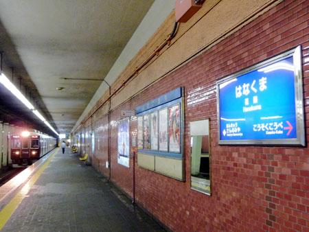100929_花隈駅