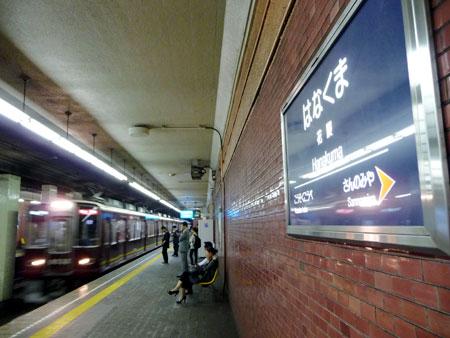 101001_花隈駅