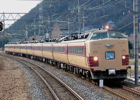 110213_雷鳥・島本駅