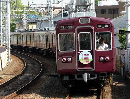 110525_3000系・映画「阪急電車」PRヘッドマーク・宝塚南口駅