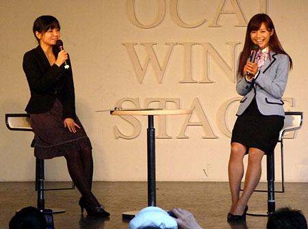 111016_駅祭ティング2011 in OCAT・斉藤雪乃・生田展子