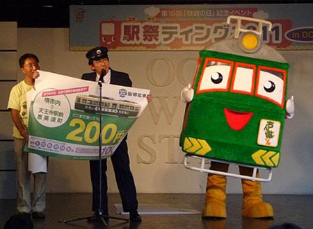 111016_駅祭ティング2011 in OCAT・阪堺