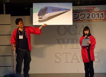 111016_駅祭ティング2011 in OCAT・近鉄