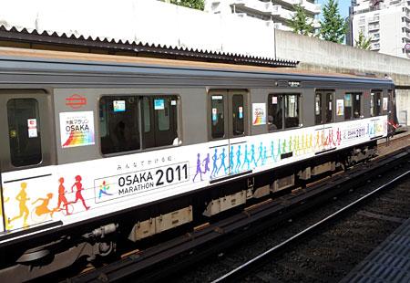 111016_大阪マラソン号・21系・北急緑地公園駅