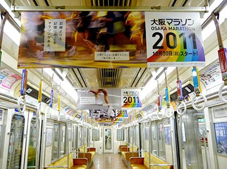 111016_大阪マラソン号・21系