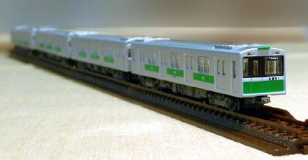 111020_鉄道コレクション・大阪市交通局20系2両セット