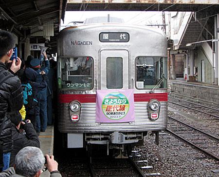 120331_長野電鉄3600系・須坂駅