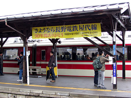 120331_長野電鉄松代駅