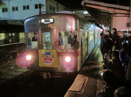 120331_長野電鉄須坂駅・屋代発定期最終列車・3600系