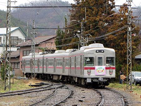 120331_長野電鉄3600系・松代駅