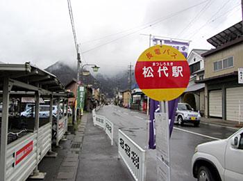 120331_松代駅バス停