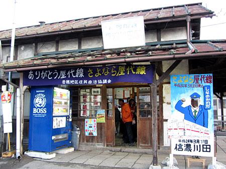 120331_長野電鉄信濃川田駅