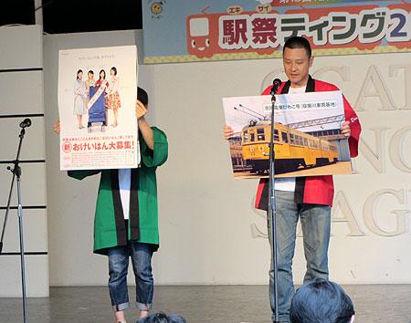 121014_駅祭ティング2012 in OCAT・京阪