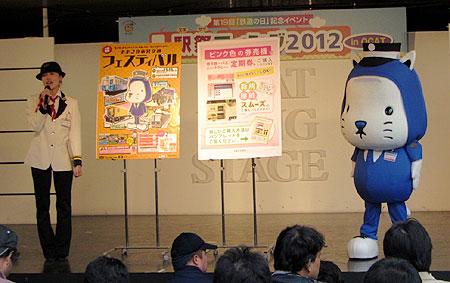 121014_駅祭ティング2012 in OCAT・大阪市交通局