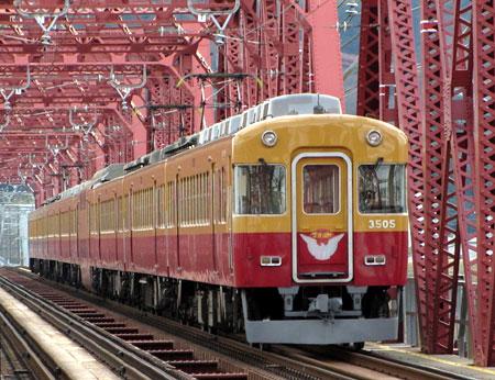 130225_京阪旧3000系・木津川橋梁