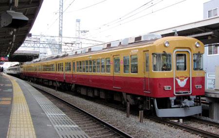 130225_京阪旧3000系・丹波橋