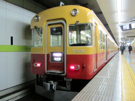 130225_京阪旧3000系・出町柳