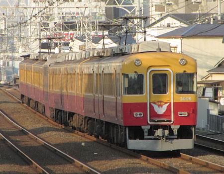 130306_京阪旧3000系・森小路