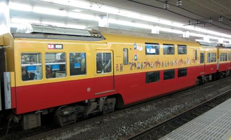 130306_京阪旧3000系・京橋