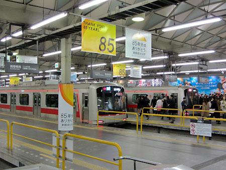 130314_東急渋谷駅