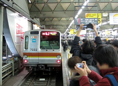 130314_東急渋谷駅・東京メトロ7000系