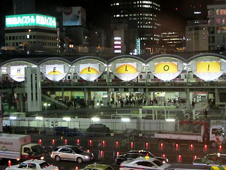 130315_shibuya1.jpg