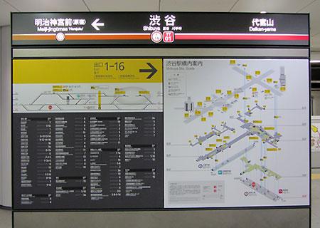 130316_shibuya2.jpg